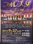 2017-07-22T23:52:00.jpg